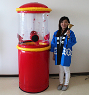 ジャンボガラポンに付属ボールが5種300個と当たり鐘(ビッグベル)が付いています。